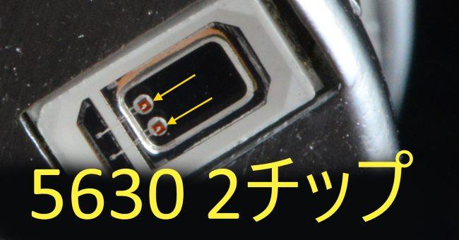 DSC_4989.jpg