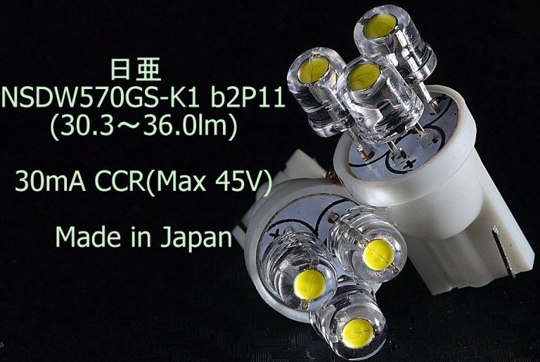 DSC_5768a.jpg